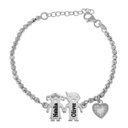 Bracelet Enfant à Boules Gravé avec Cœur Incrusté