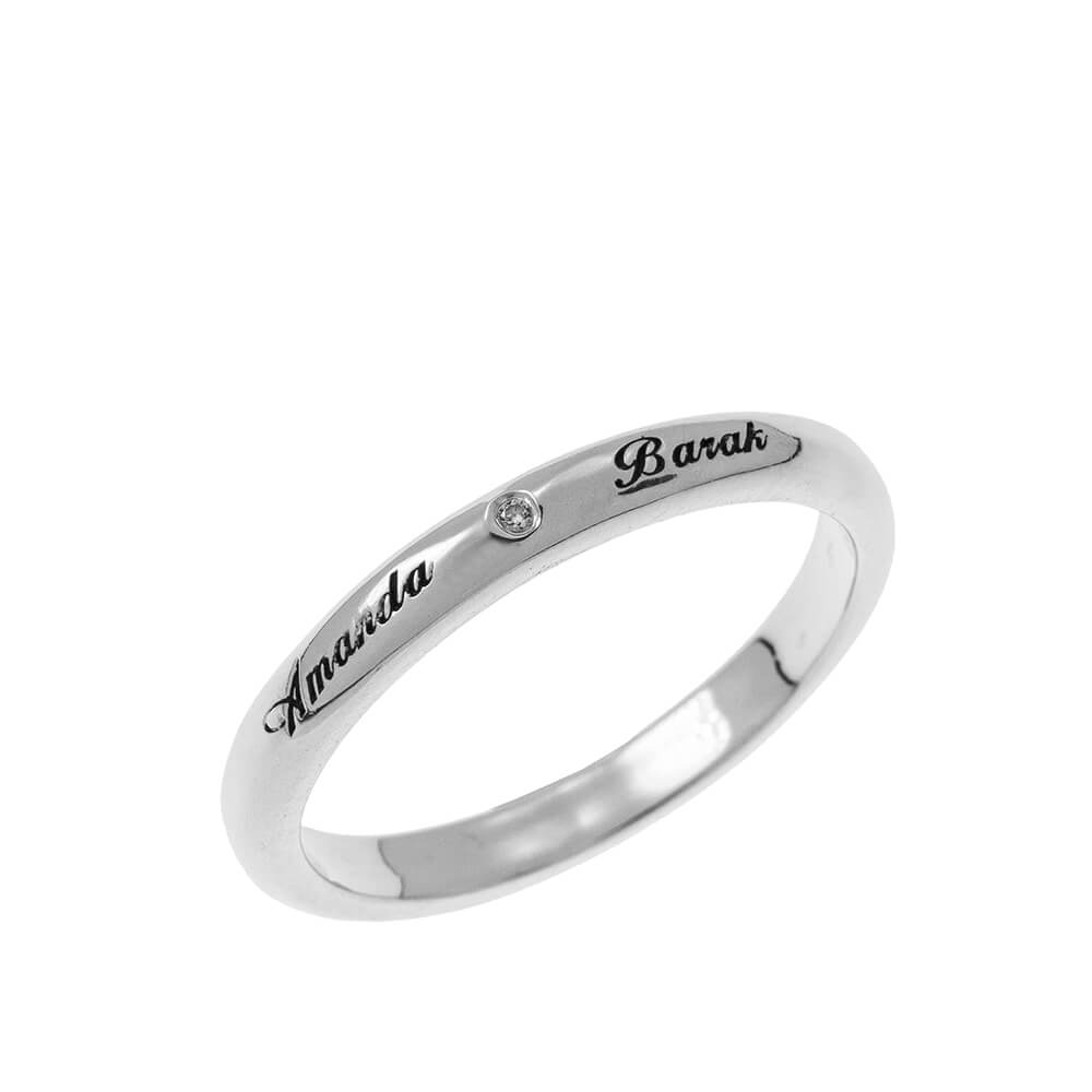 Classic Promise Bague with Gravure silver