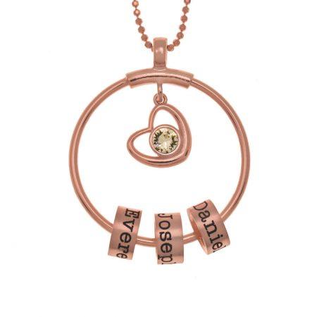 Collier cercle avec perles prénom et breloque cœur