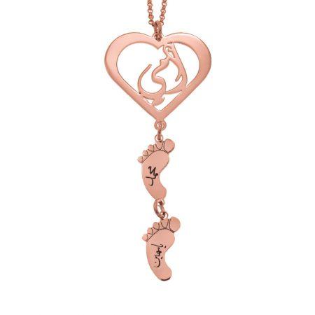 Collier arabe pour maman avec cœur et pieds de bébé